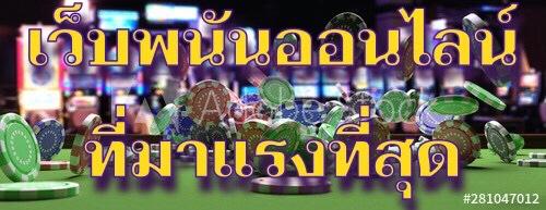 Casino free credit